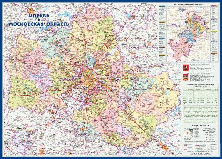 Проститутки на карте московской области #15